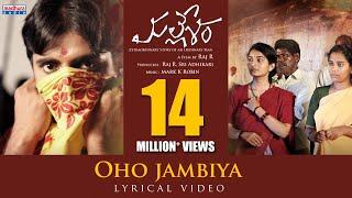 OHO JAMBIYA Lyrical | Mallesham Movie | Priyadarshi | Raj R | Mark K Robin