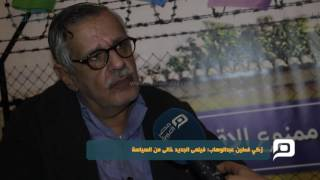مصر العربية | زكي فطين عبدالوهاب: فيلمى الجديد خالى من السياسة