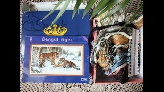 DOME 70702 Бенгальские тигры