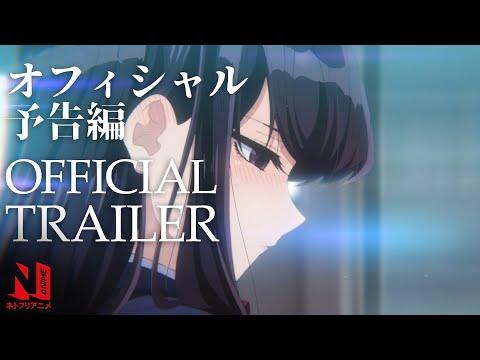 Komi Can't Communicate   Main Trailer   Netflix Anime