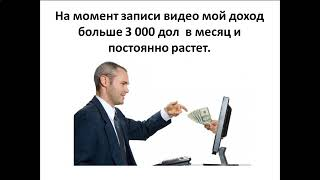 видео Инвестиции, их классификация