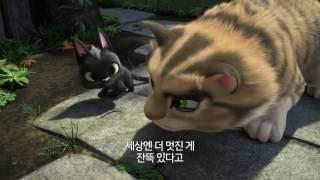 루돌프와 많이있어 (Rudolf The Black Cat, 2016) 2차 예고편 - 2nd Trailer (한글자막 예고편)