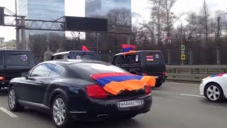 Armenian Genocide Demonstration In Moscow