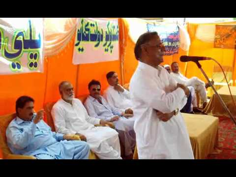 Abadghar  sugar mill staff talking about sugar can production by Syed Rizwan ali shah