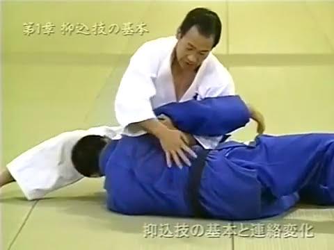 JUDO TECHNIQUES: Newaza of Katsuhiko Kashiwazaki 柏崎 克彦 (Full Film)