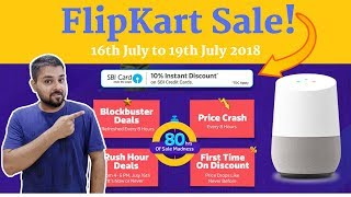 Flipkart Big Shopping Sale 🔥 Mobile | Laptop | DSLR | Trimmer Best Deals | Hindi