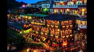 『千と千尋の神隠し』のモデルとも…神秘な夜の九份 Jiufen(台湾)への旅「神隠少女 湯婆婆的湯屋」秋蛇星短編映画製作所