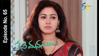 Teenemanasulu   24th February  2018   Full Episode No 65  ETV Telugu