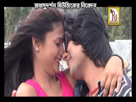 New Bangla Romantic Song | Mukto Kore Dilam | মুক্ত করে দিলাম | Uttam Kumar Mondal | R S Music