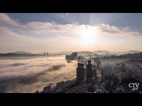 Другая страна. Южная Корея