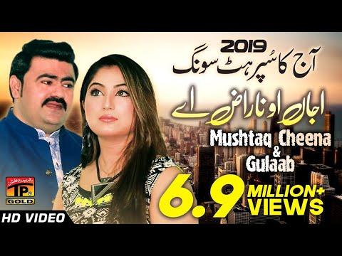 Ajan O Naraz  Mushtaq Cheena  Gulaab  Latest Punjabi And Saraiki