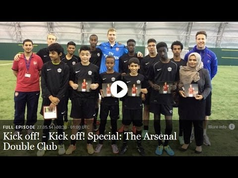 Kick off! Special: The Arsenal Double Club
