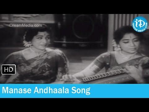Manchi Kutumbam Songs - Manase Andhaala Brindhaavanam Song - SP Kodandapani Songs