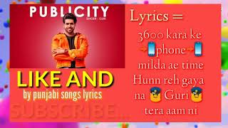 Publicity Karaoke Guri Dj flow | Latest Punjabi Songs karaoke
