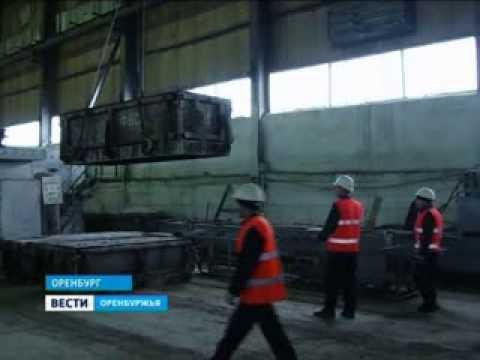 В исправительной колонии № 8 Оренбурга прошёл День занятости