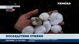 В Винницкой области спасатели объявили чрезвычайную ситуацию