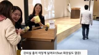 보령메디앙스 ☆아이맘 프리미엄 산모교실★ 소개 영상