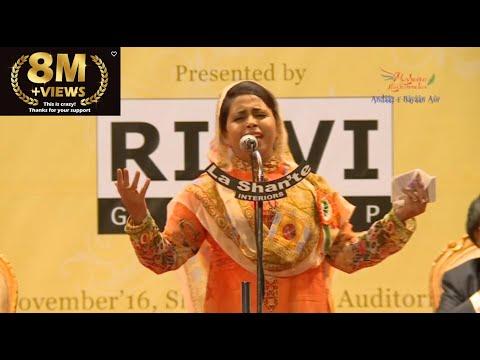 9. Shabeena Adeeb - Woh baithe hai pehli saff – Andaaz-E-Bayaan-Aur Mushaira 2016 – 4K & HD