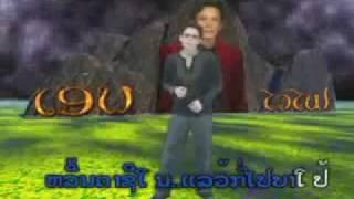 Video tai dum lum pun parody - sip ha pee download MP3, 3GP, MP4, WEBM, AVI, FLV Agustus 2018