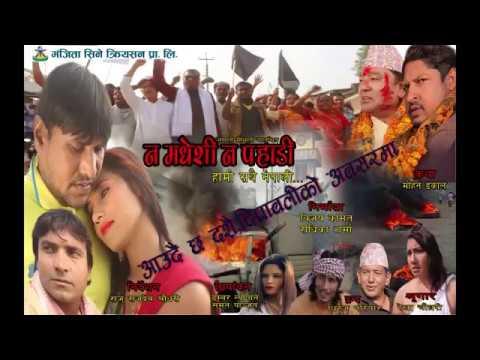 Muskan Me Aha Ke Vs Hajur Ko Maya Mix Latest super hit  Maithili And Nepali Love