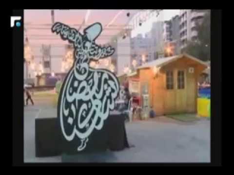 9-6-2017 - Interview  Akhbar Al Sabah - Ramadan Village 2017