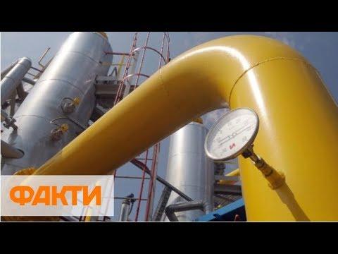 Газовые переговоры: почему Украине нужен транзит газа и что можно потерять
