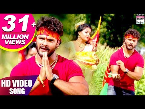 Neem Ke Pataiya Dole | NEW DEVI GEET 2017 | Khesari Lal Yadav Hit Song | HD VIDEO