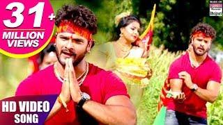 neem-ke-pataiya-dole-new-devi-geet-2017-khesari-lal-yadav-hit-song-