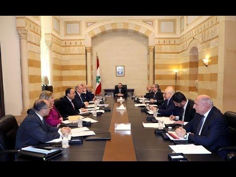 لبنان مجلس الوزراء يتفق على معظم بنود ميزانية 2019  - نشر قبل 45 دقيقة