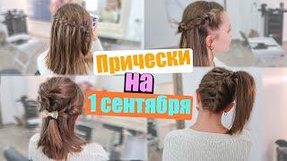 видео короткие волосы