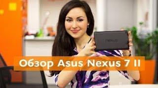 Обзор планшета Asus Google Nexus 7 II