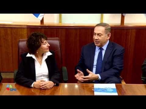 PM Netanyahu Recives Bank Israel Report