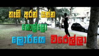 Vishva Rathriya 2016 - Funny Trailer