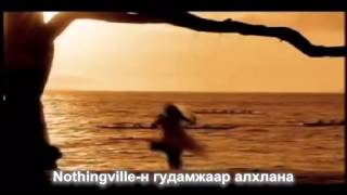 Westlife - Soledad (Монгол хадмал)