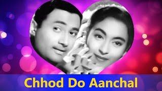 Chhod Do Aanchal Zamana Kya Kahega - Kishore Kumar, Asha Bhosle   Paying Guest - Valentine