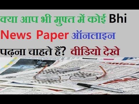 Navbharat Times Hindi News Paper In Hindi/Urdu