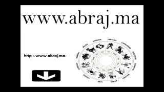 ماغي فرح - توقعات الابراج - magi farah 2014