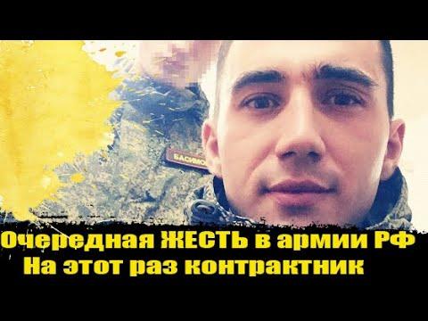 Солдата контрактника не стало на жд путях. Военные говорят несчастный случай. Андрей Михайлов.