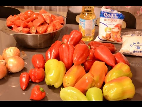 Рецепт Лечо из перца и помидоров