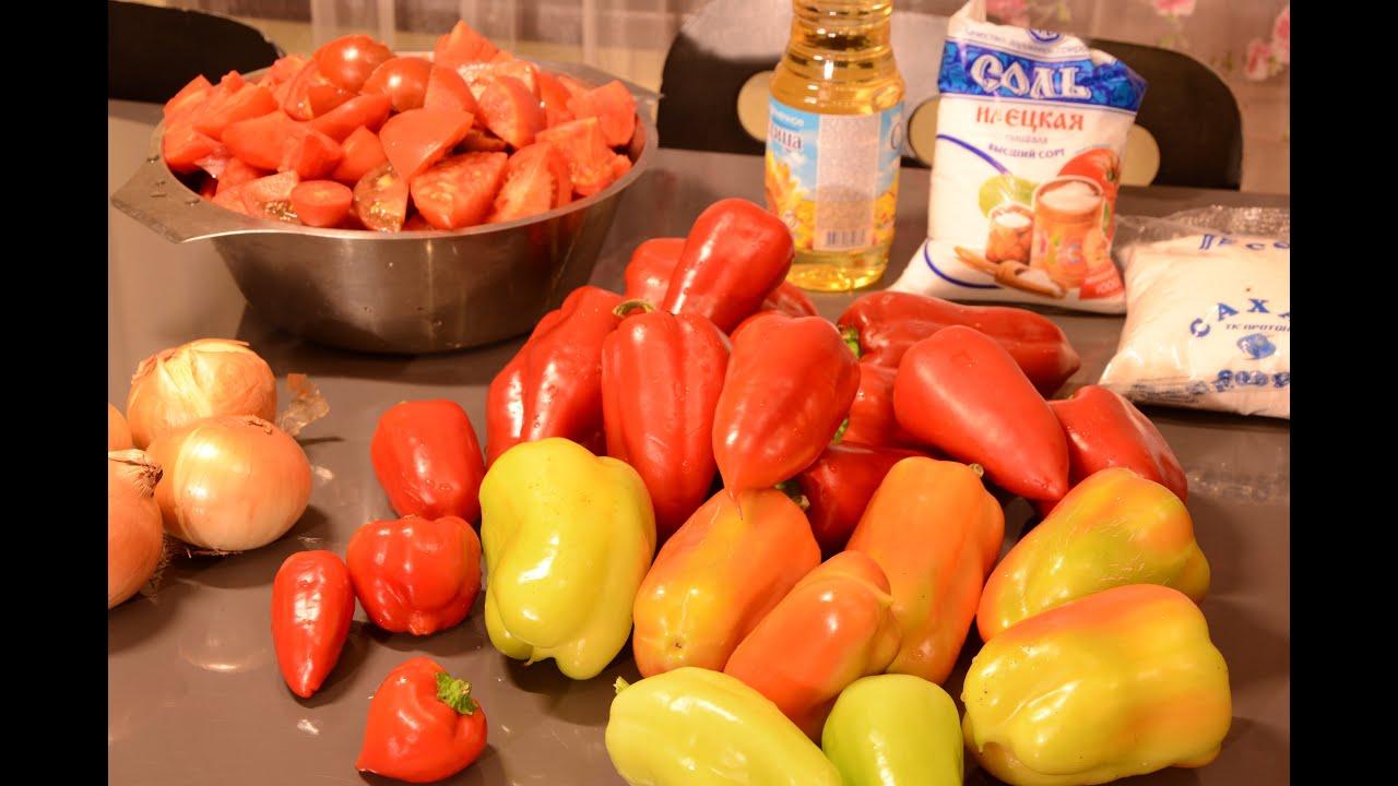 рецепт лечо с помидорами с фото