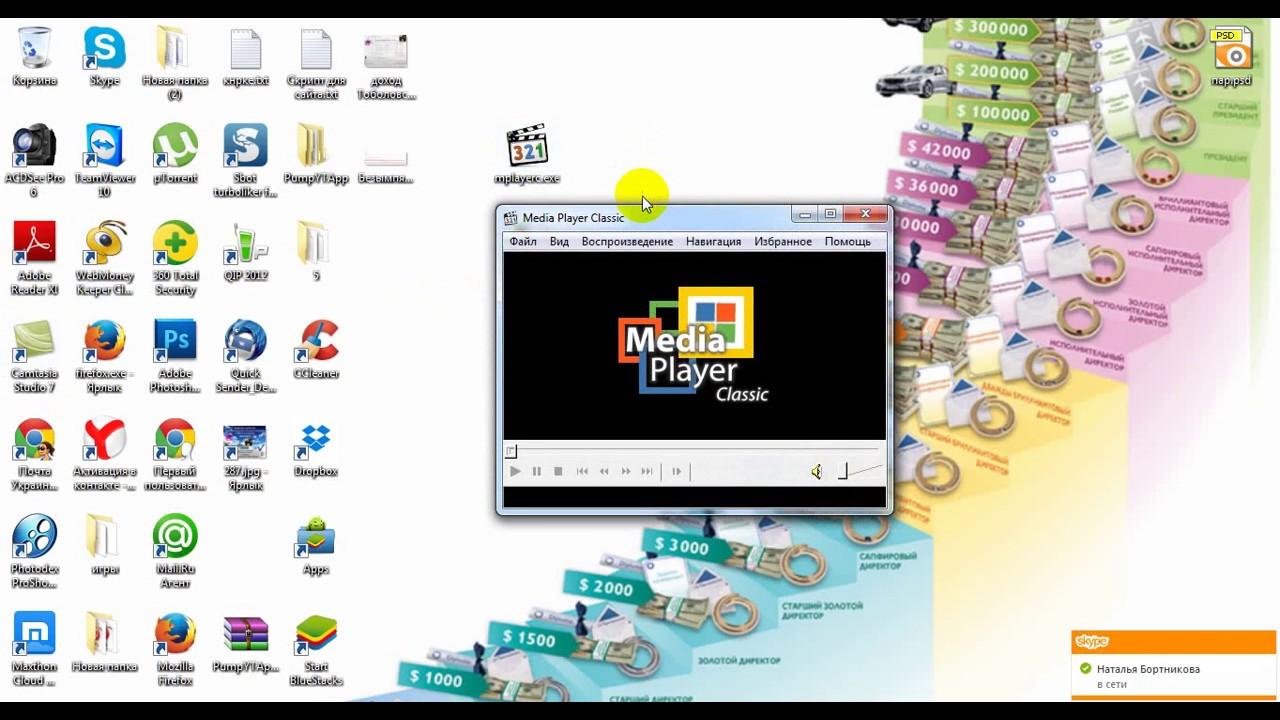 Сайты с анкетами с веб камерой фото 426-344