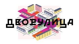 Частная собственность: Чем владеет горожанин?   Юрий Кузнецов