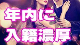 共にミュージカルで活躍している 歌手で女優の知念里奈さん(34)と ...