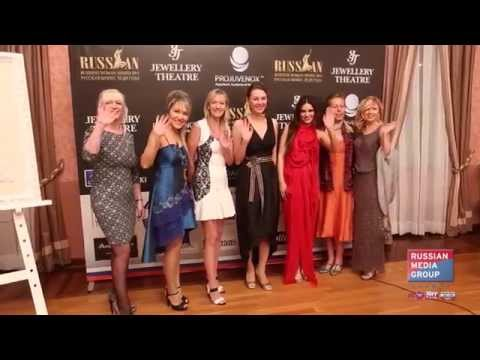 Russian Business Woman of the Year Award 2014