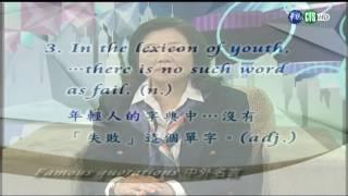 英文翻譯(二)(商專)