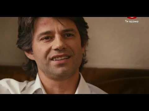 Музыкальный отрывок из фильма «Я желаю тебе себя», 2011 год