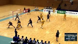 【男子・決勝リーグ2】第9回全日本社会人選手権大会