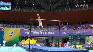 Fan Yilin UB Q 2020 Chinese Nationals