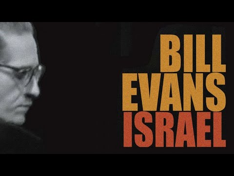 Bill Evans - Cool Jazz Piano