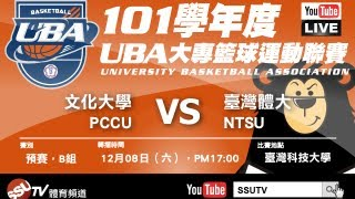 [UBA]101學年度男一級 預賽 文化大學 VS 臺灣體大 - SSUtv Live